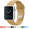 Apple Watch Band – FanTEK Soft Silicone Sport Style Replacement iWatch Strap for Apple Wrist Watch 38mm Models (Light Brown)