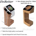 HOT 2015 PRODUCT!!! APPLE WATCH STAND. New Design, Fashionable, High Quality Desktop Charging Stand. Dock Holder with Viewable Angle for Apple Watch 38 [mm] & 42 [mm]. Made from NATURAL high quality wood material. By DoBetter® (Beech)